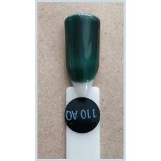 Гель-Лак Kodi  № 110 aq 8 мл. Бутылочный зеленый.