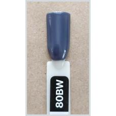 Гель-Лак Kodi  № 80 bw 12 мл. Холодный серый.