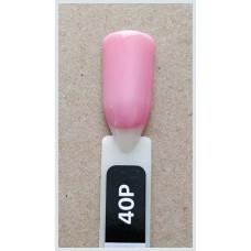 Гель-Лак Kodi  № 40 P  8 мл. Розовая гвоздика.
